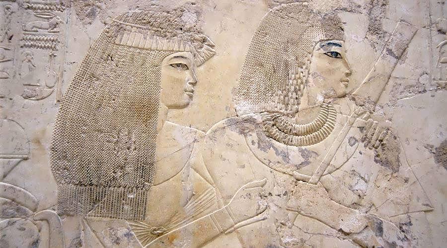 Ramosze és felesége Meritptah